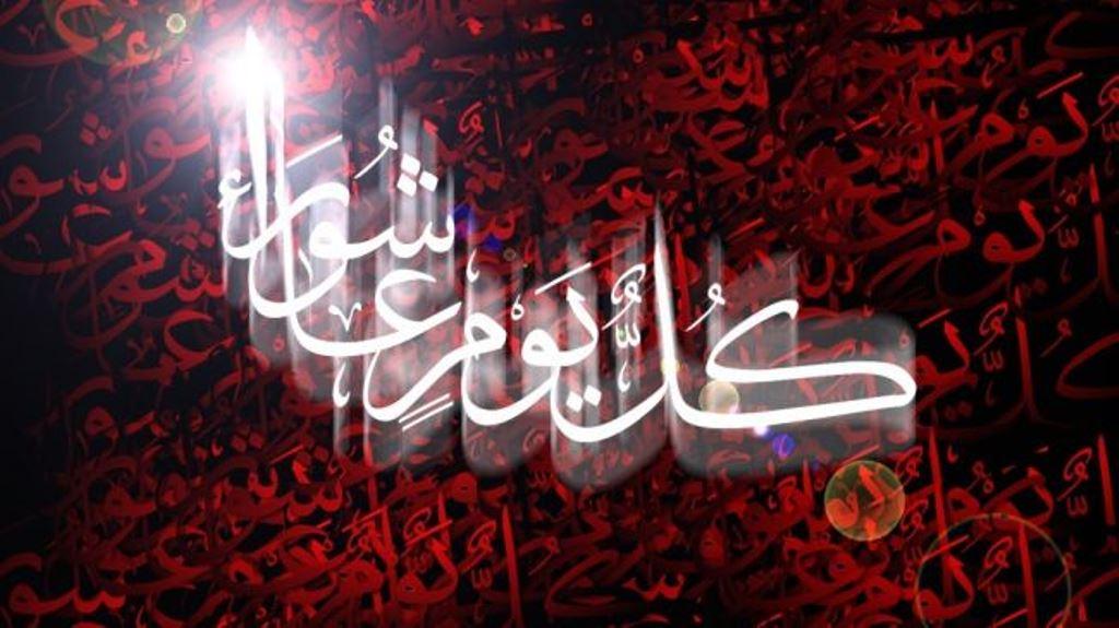 335521_Imam Hussain