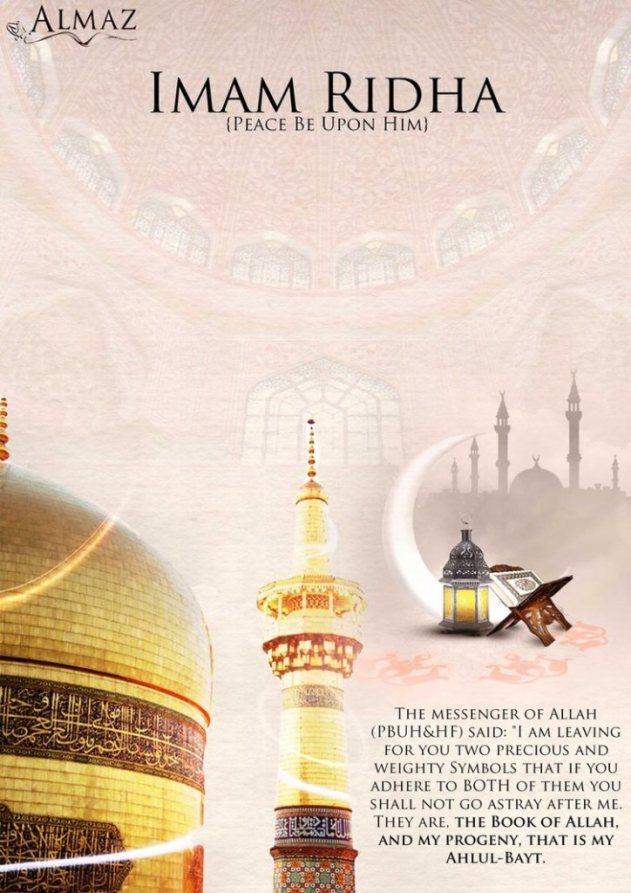 imam_al_reza__sa__wiladat_by_a1m4z-d5g8097