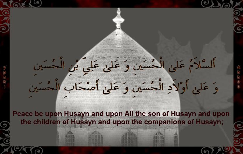 imam_hussain_a_s